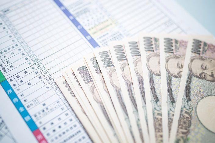 住宅借入金等特別控除申告書の正しい書き方!年末調整に備えよう